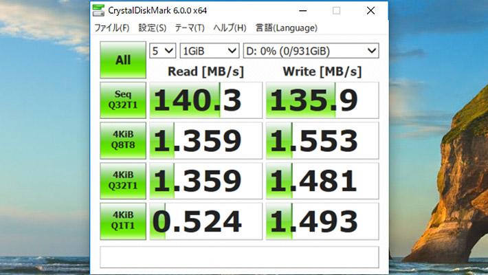 CrystalDiskMark6によるHDDのスコア