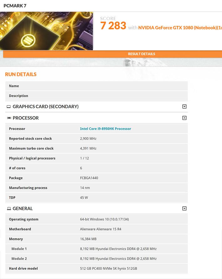 DELL ALIENWARE 15 スプレマシー VR PCMark 7のベンチマークスコア