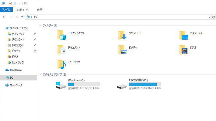 256GBのSSDは、初期の段階で22.4GBがリカバリ領域に割り当てられており、空き領域としては175GB