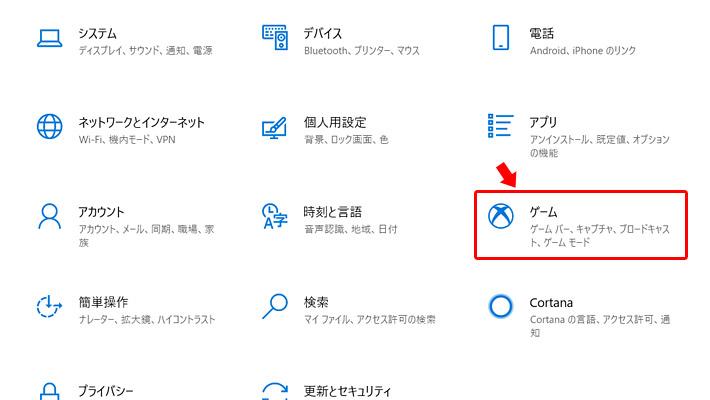 すると「Windowsの設定」ウィンドウが表示されるので、その中から「ゲーム」をクリックします。