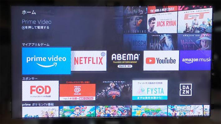 設定が完了すると、「Fire TV Stick」のホーム画面が表示されます。これで、YouTubeやAmazonプライムビデオなど、好きな番組をテレビで閲覧できるようになりました!