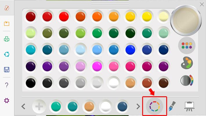 「色を選択」をクリックすると、ツールがパレットに切り替わり、色を選択できる画面が表示されます。