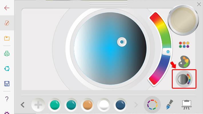 画面右側の一番下にある「色を選択」するツールは、全ての色から好きな色を選択することができるツールです。