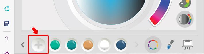 選択した色は、下側にある「+」アイコンをクリックすることで、保存することができます。