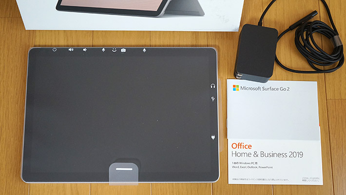 「Microsoft Surface Go 2」の同梱物