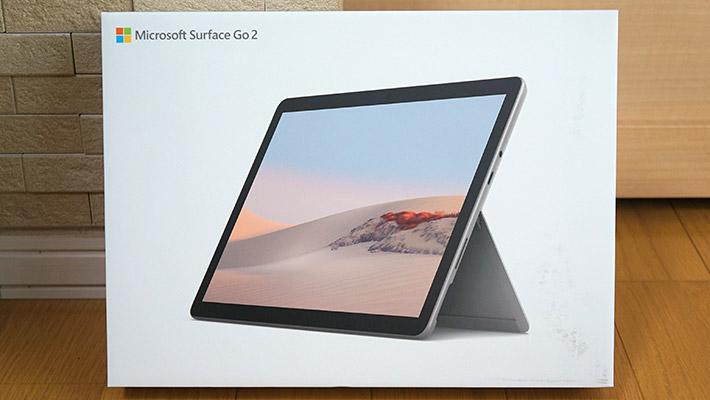こちらが「Microsoft Surface Go 2」の化粧箱です。