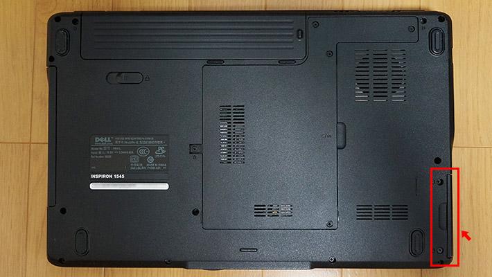 パソコン本体を裏返します。DVDドライブとは反対側の側面にHDD用のねじが2本ありますので外します。
