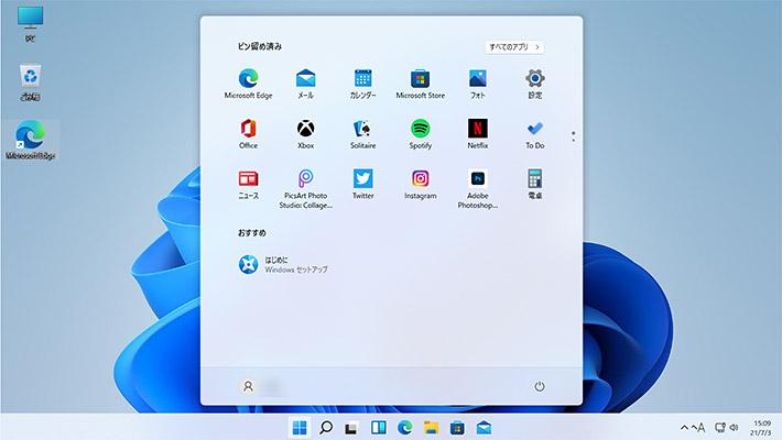 これで、VMwareの仮想環境でWindows 11のインストールが完了です。